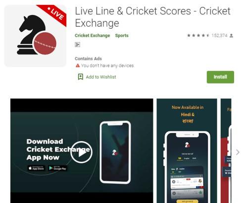 live scoring of cricket